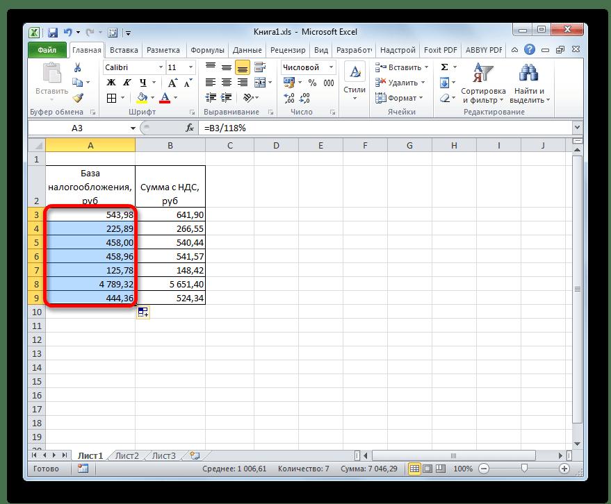 Результат расчета базы налогообладжения по сумме с НДС в Microsoft Excel
