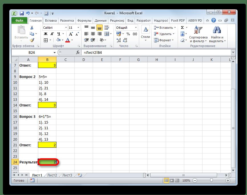 Результат теста в Microsoft Excel