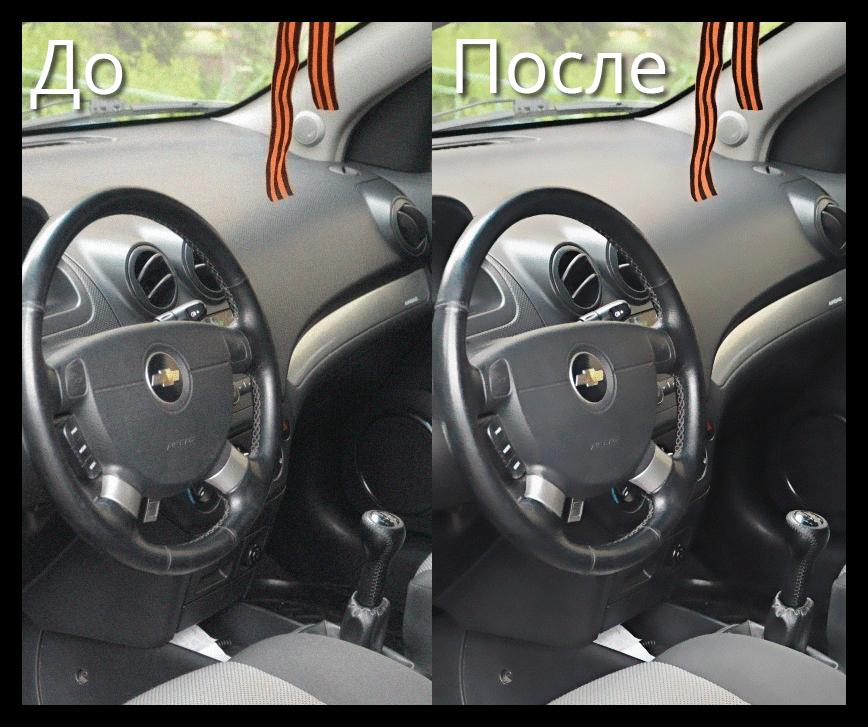 Результат удаления цифровых шумов при помощи редактирования каналов в Фотошопе