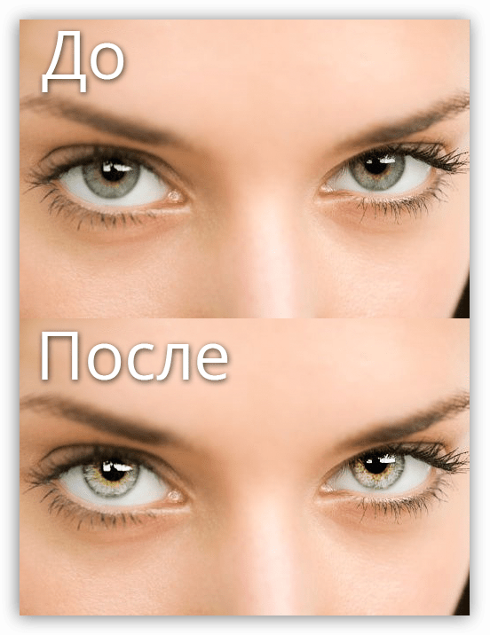 Результат выделения глаз в Фотошопе