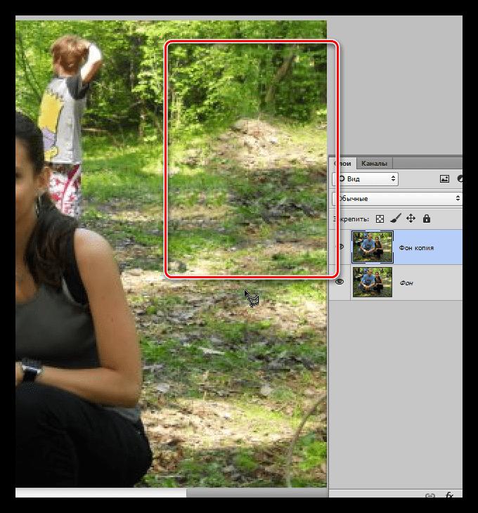 Результат заливки выделенной области с учетом содержимого в Фотошопе