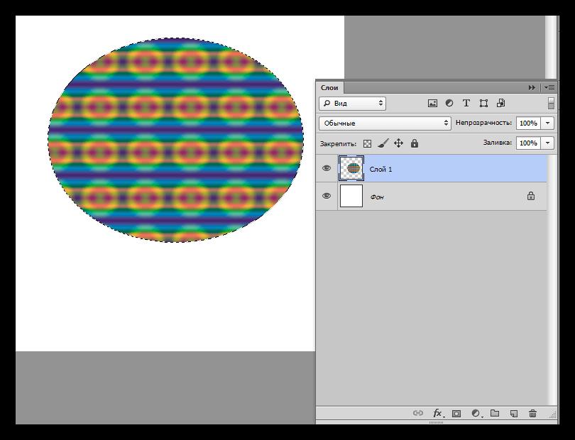 Результат заливки выделенной области узором в Фотошопе