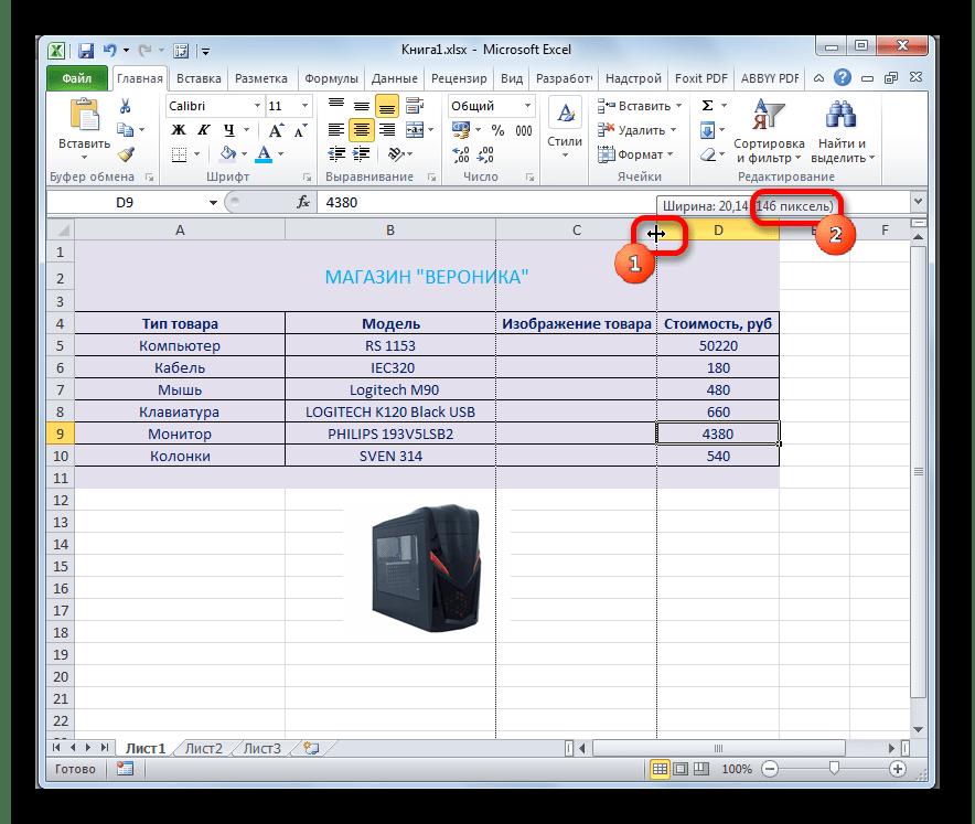 Ширина ячейки в Microsoft Excel
