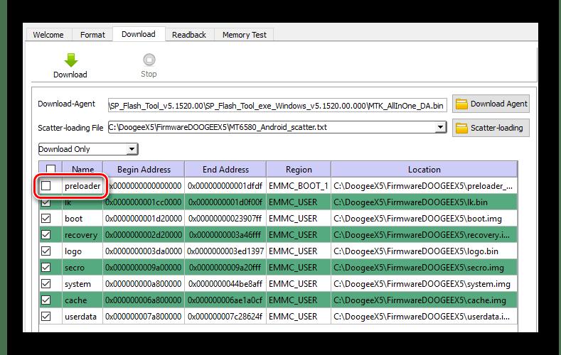 SP Flash Tool галочка Preloader
