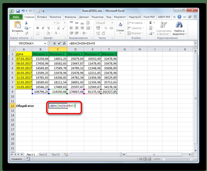 Сложение сумм столбцов в Microsoft Excel
