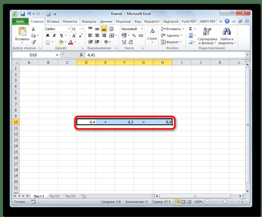 Сложение в Microsoft Excel