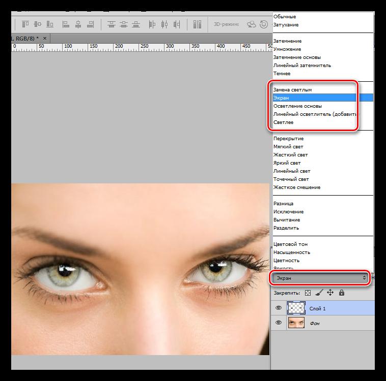 Смена режима наложения для слоя с радужной оболочкой на Экран при выделении глаз в Фотошопе