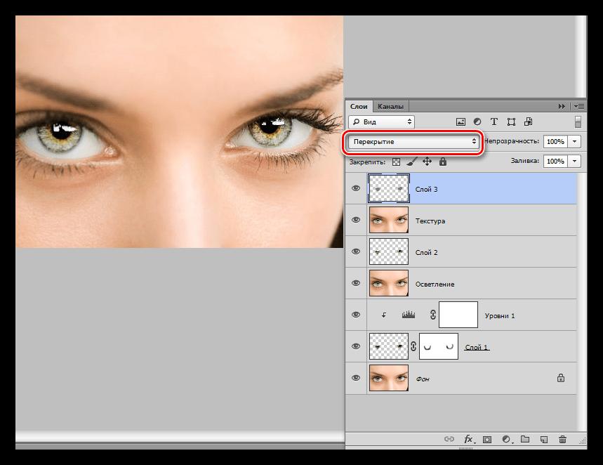 Смена режима наложения на Перекрытие для усиления резкости при выделении глаз в Фотошопе
