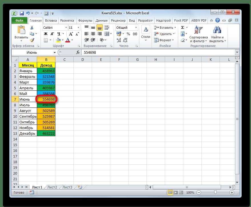 Смена цвета в ячеке в Microsoft Excel
