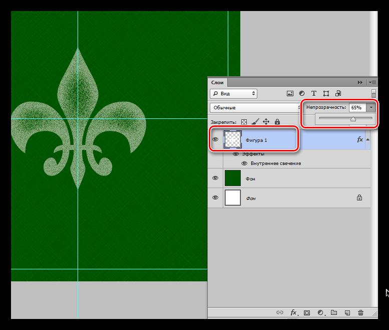 Снижение непрозрачности слоя с фигурой при создании пользовательского узора в Фотошопе