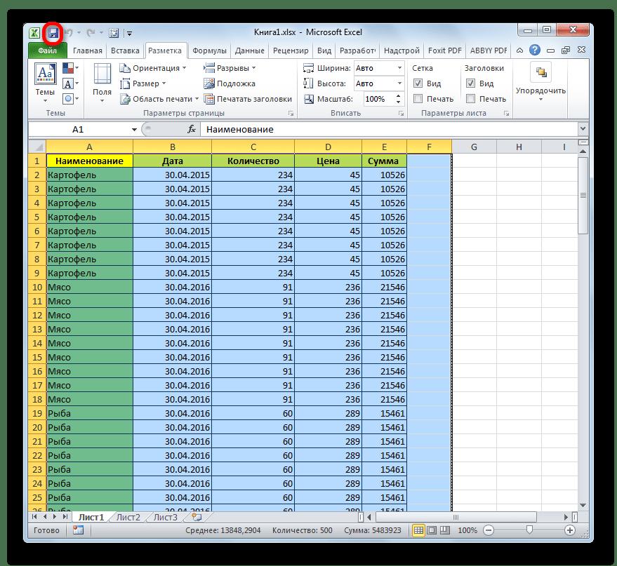 Сохранение файла в Microsoft Excel