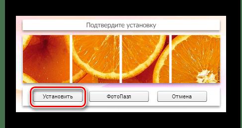 Сохранение фотостатуса на странице ВКонтакте через приложение