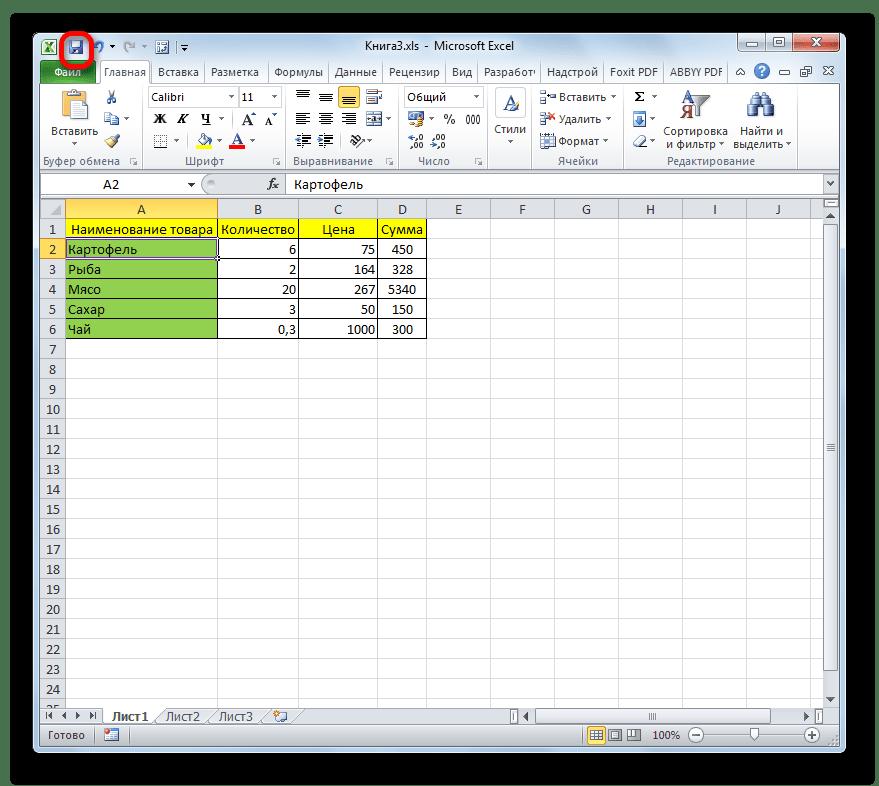 Сохранение книги в Microsoft Excel