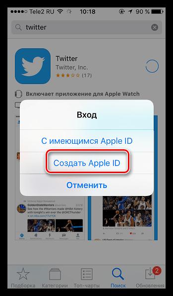 Создание Apple ID без карты