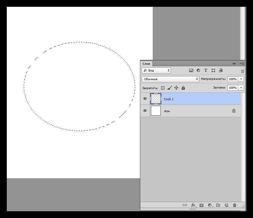 Создание овальной области выделения для заливки узором в Фотошопе