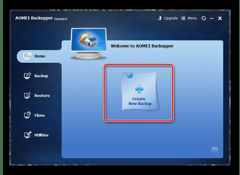 Создание резервной копии системы Windows 7
