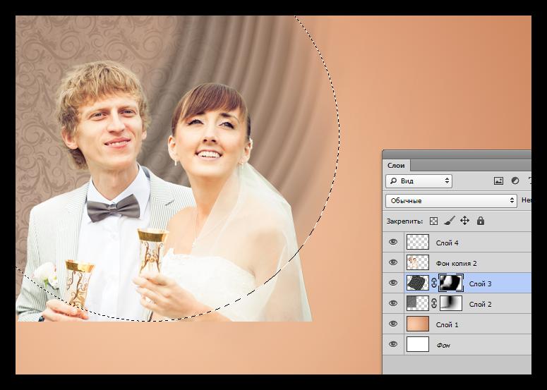 Создание выделенной области для подрезки элементов при украшении фотографии в Фотошопе