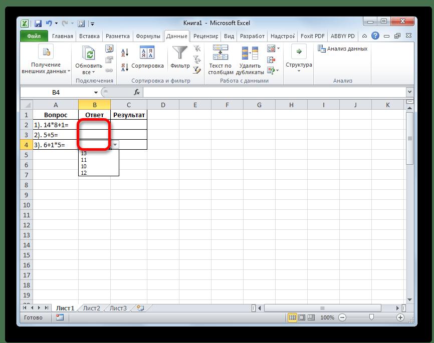 Список ответов для других ячеек в Microsoft Excel