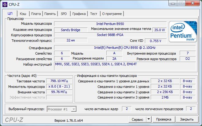 Сведенья о процессоре в CPU-Z