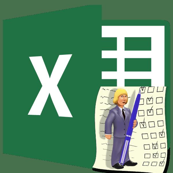 Тест в Microsoft Excel