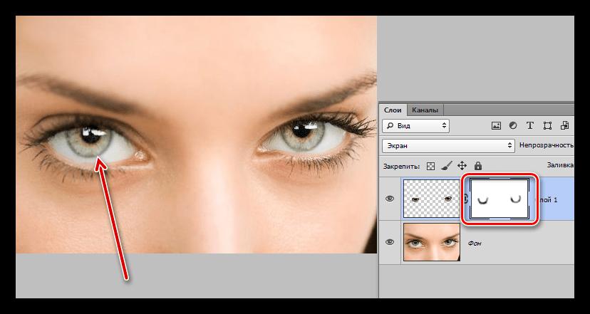 Удаление части слоя вокруг радужной оболочки при выделении глаз в Фотошопе