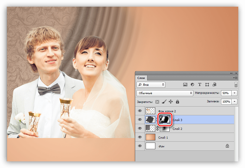 Удаление границы между текстурой штор и фтом при украшении фотографии в Фотошопе
