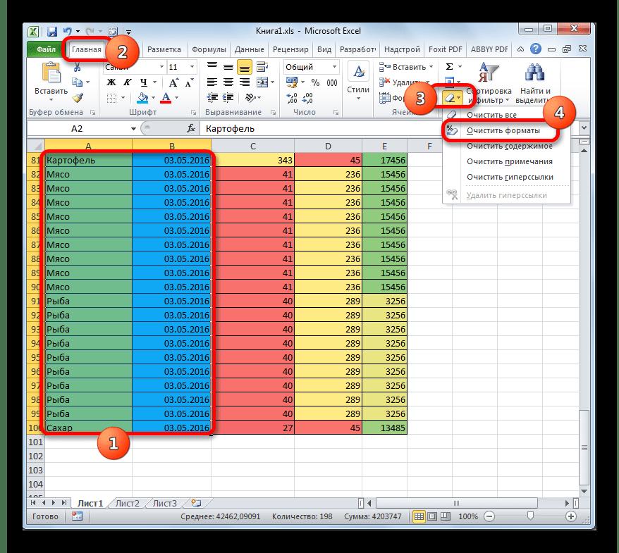 Удаление избыточного форматировани в таблице в Microsoft Excel