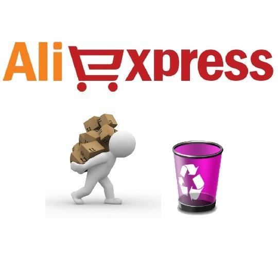 Удаление профиля AliExpress