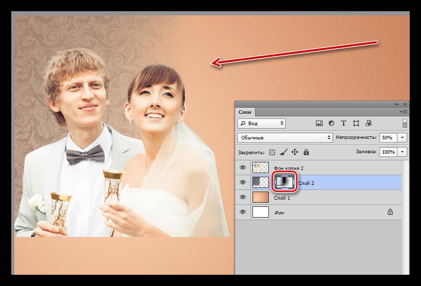 Удаление резкой границы между фоном и текстурой обоев при украшении фотогорафии в Фотошопе