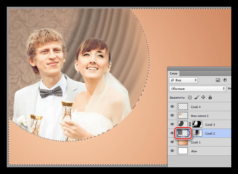 Удаление участков текстур обоев и штор при украшении фотографии в Фотошопе