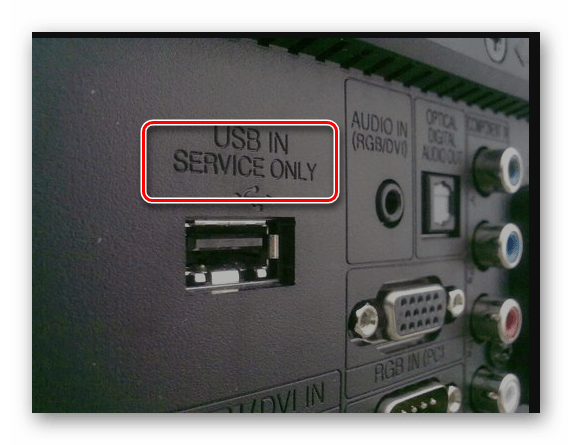 Usb service only