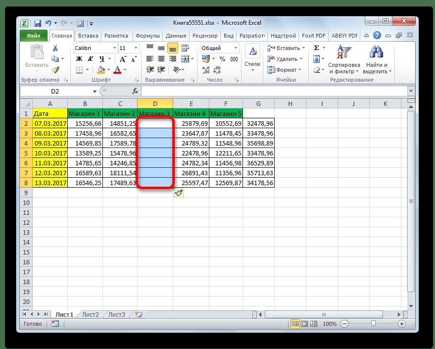 Вертикальная группа ячеек вставлена через кнопку на ленте в Microsoft Excel