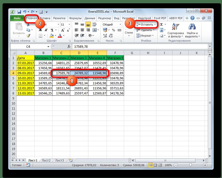 Вставка горизонтальной группы ячеек через кнопку на ленте в Microsoft Excel