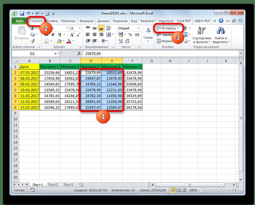 Вставка массива ячеек через кнопку на ленте в Microsoft Excel