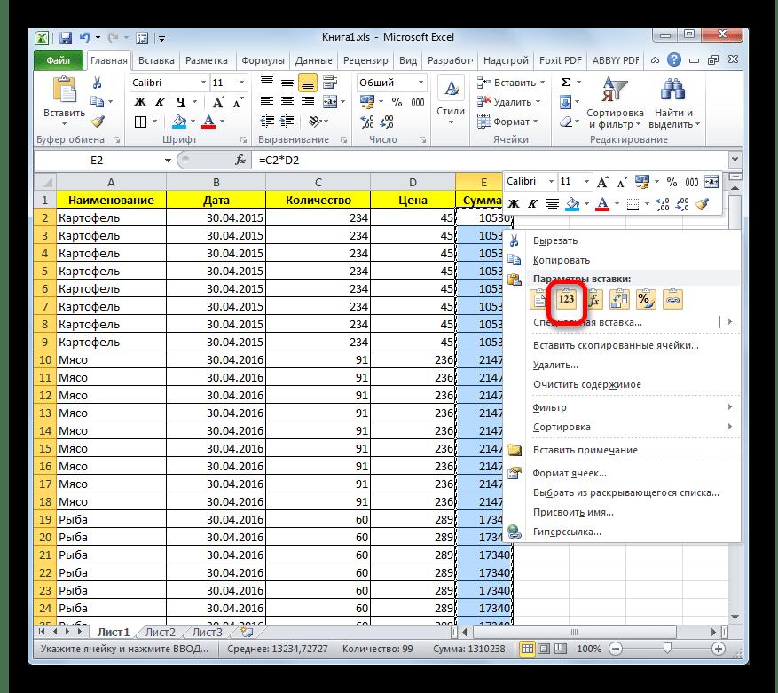 Вставка значений через контекстное меню в Microsoft Excel
