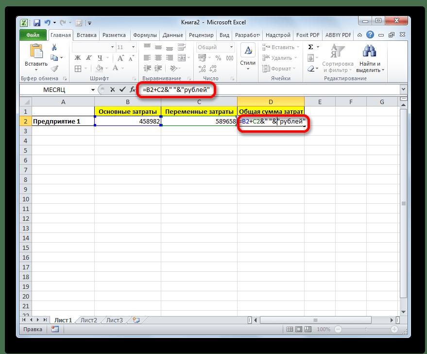 Введение пробела в Microsoft Excel