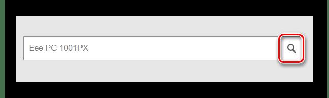 Вводим название модели нетбука в поисковую строку ASUS