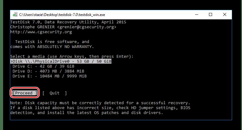 Выбор проблемного диска в TestDisk
