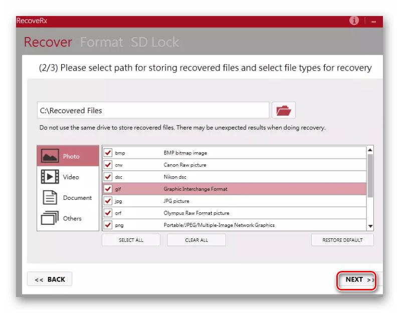 Выбор типа файлов RecoveRx