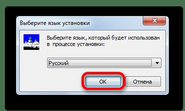 Выбор языка установки WhiteTown Converters Pack
