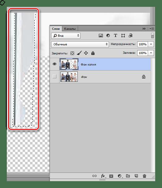 Выделение участка рамы для восстановления фона в Фотошопе