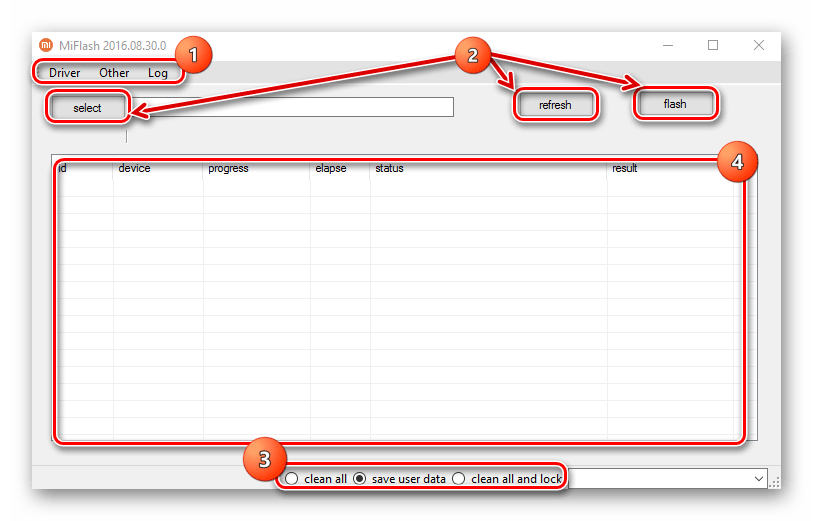 XiaoMiFlash интерфейс