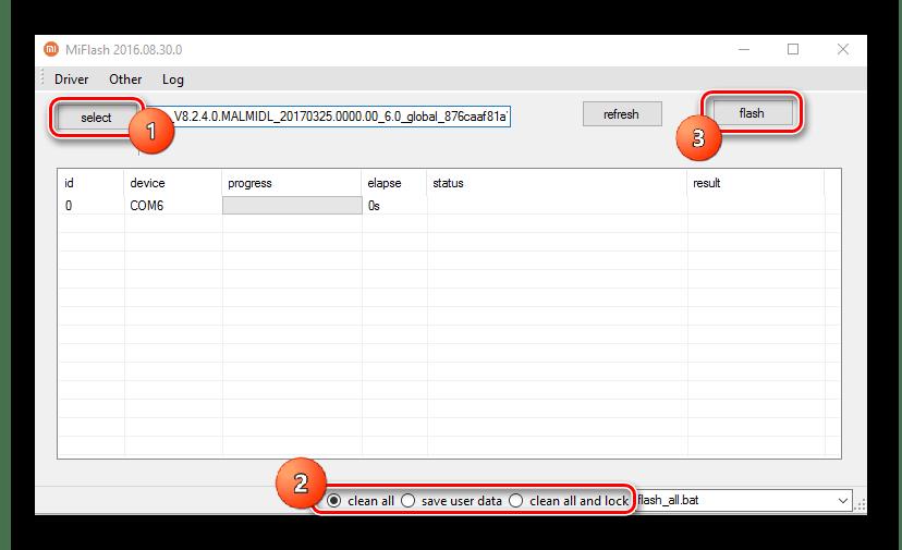 XiaoMiFlash прошивка