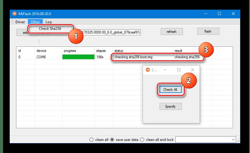 XiaoMiFlash проверка хеш-суммы