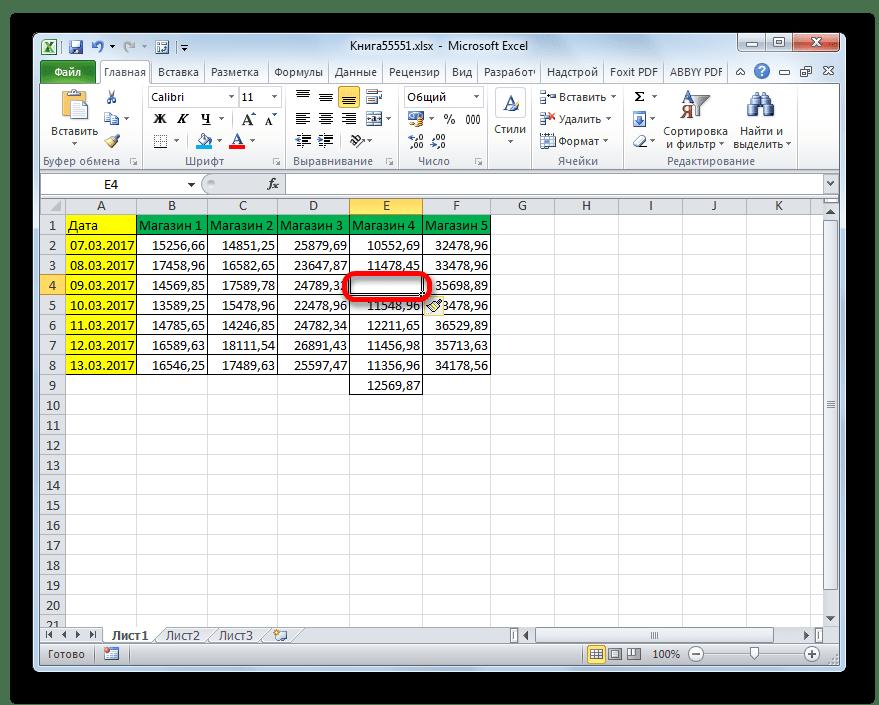 Ячейка добавлена через контекстное меню со сдвигом вниз в Microsoft Excel