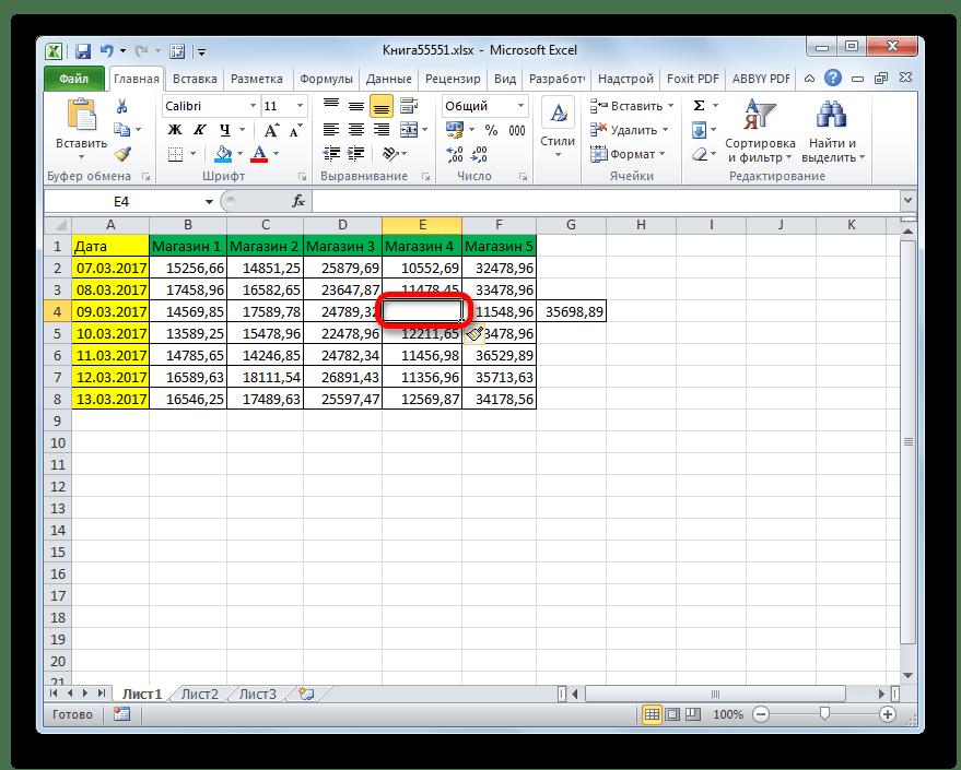 Ячейка добавлена через контекстное меню со сдвигом вправо в Microsoft Excel