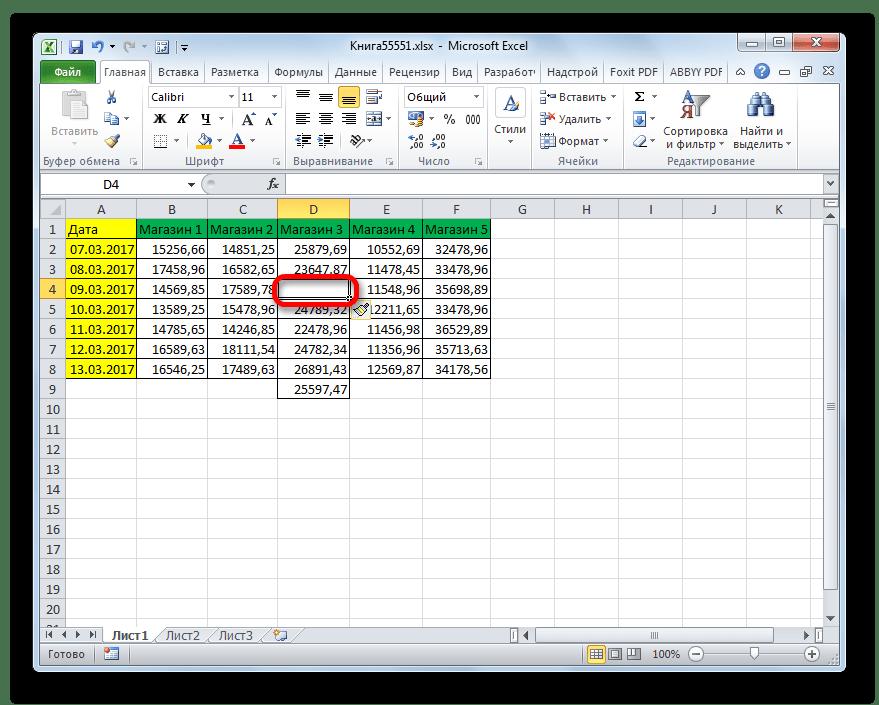 Ячейка вставлена через кнопку на ленте в Microsoft Excel