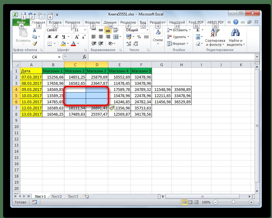 Ячейки добавлены с помощью горячих клавиш в Microsoft Excel