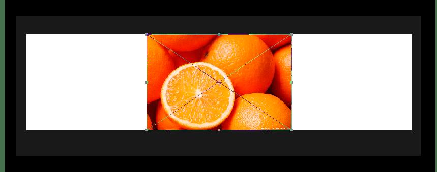 Загруженная картинка в фотошопе для фотостатуса ВКонтакте
