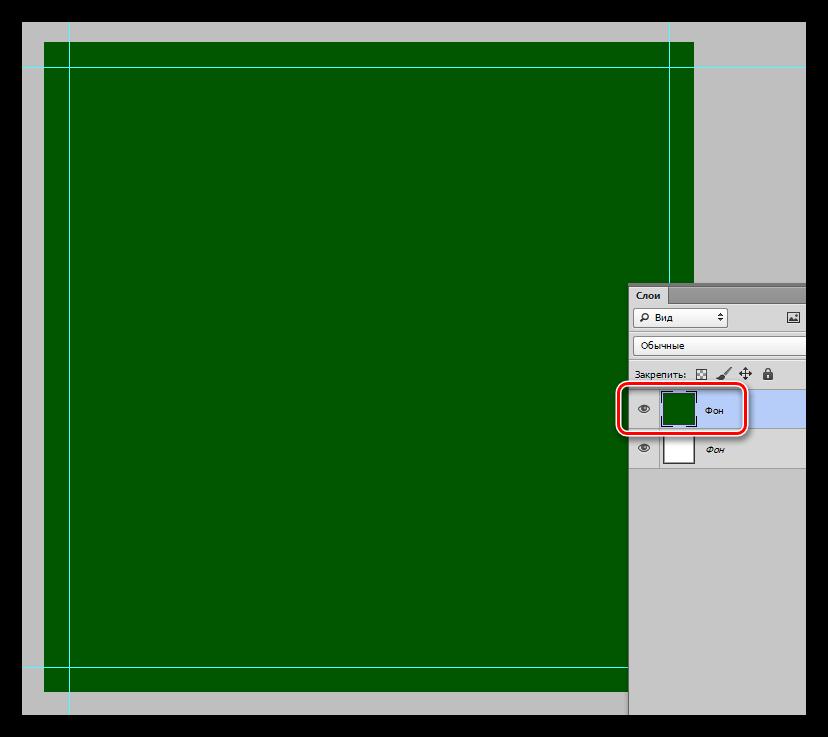 Заливка фона темно-зеленым цветом при создании пользовательского узора в Фотошопе